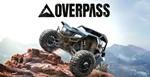 Overpass. Epic-STORE+ПОДАРОК (RU+СНГ)