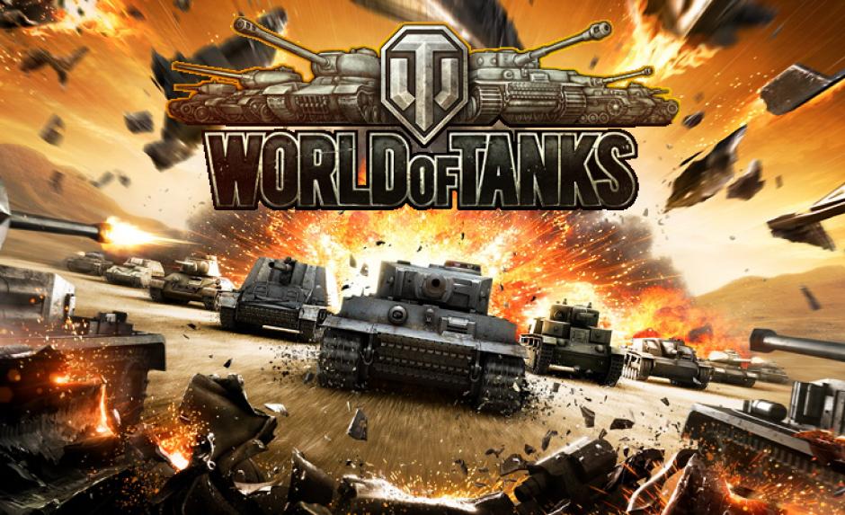 World of Tanks Random [9-10 lvl] + подарки
