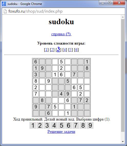Sudoku game (php)