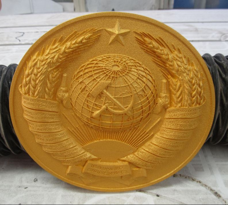The relief emblem of the USSR blazon
