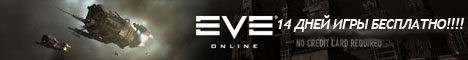 EvE Online 14 day trial key