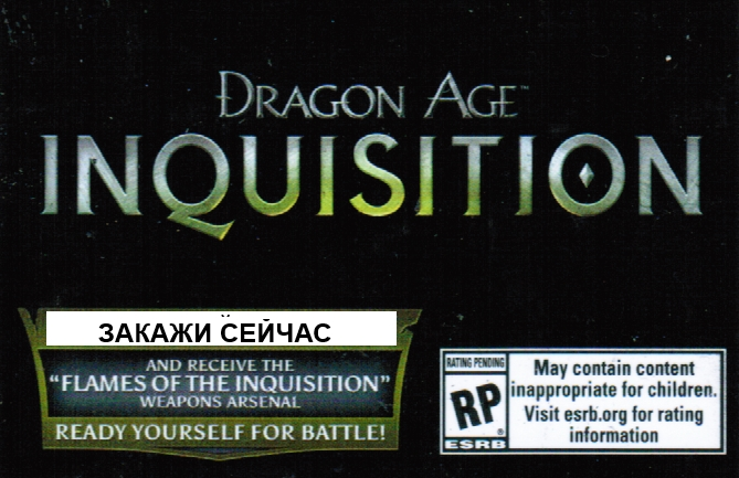 DRAGON AGE INQUISITION(Flames of Inquisition) PS4 USA