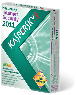 Kaspersky Internet Security 2011 2ПК - 1год - СУПЕРЦЕНА