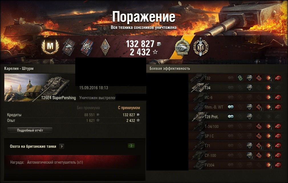 WOT Farm silver credits + PTM + statistics from topWOT