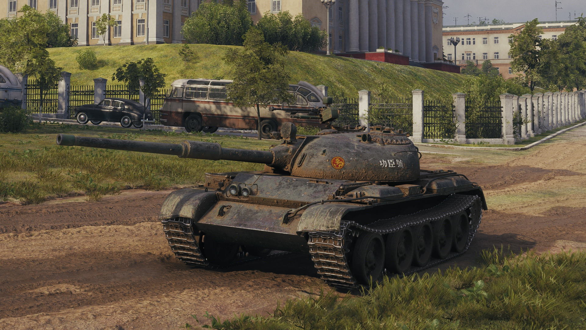 ✅ GLOBAL MAP EVENT:T95/FV4201 Chieftain\Obj 907\T95E6..