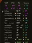 ✅ Boosting stats EFF RAITING DAMAGE WN8 3000+ WoT