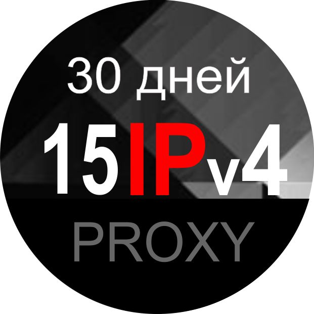15 anonymous, elite ipv4 proxy of Russia - 30 days