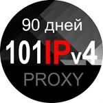 101 анонимных, серверных прокси России - 90 дней