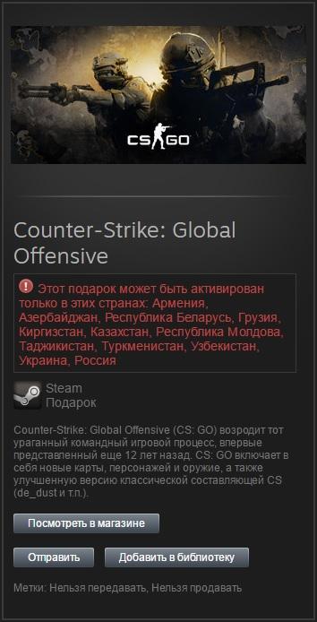 Steam cs go магазин de nuke csgo by xeon