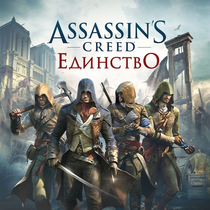 Assassin´s Creed Unity + DLC + First mail + Warranty