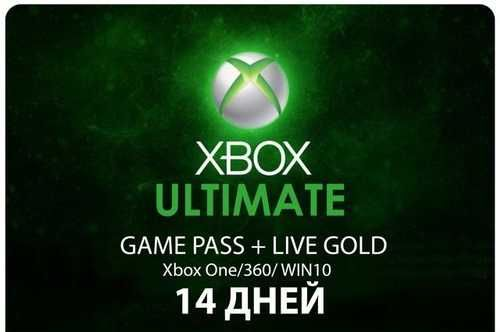 Xbox Game Pass ULTIMATE 14 days + 1м 🌎 REGION FREE
