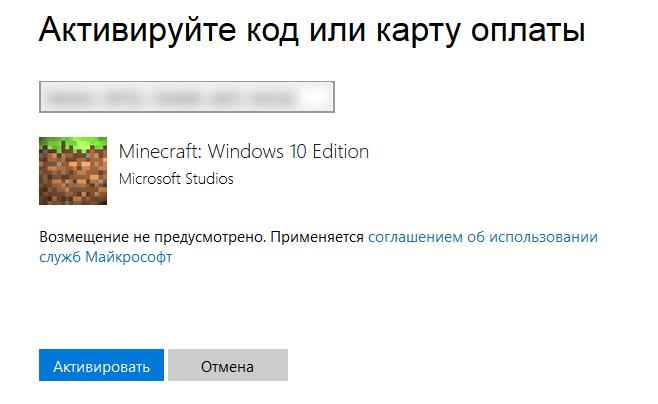 MINECRAFT   KEYS   Windows 10 Edition 2019