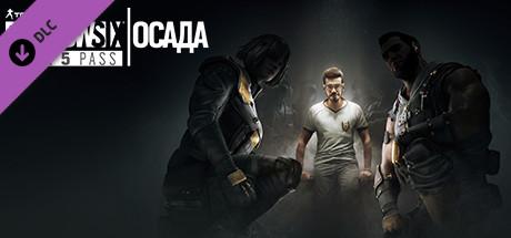 Rainbow Six Siege - Year 5 Pass   Steam Gift Россия