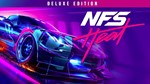 Need for Speed™ Heat Deluxe Edition | [Только РФ]