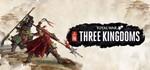 Total War: Three Kingdoms | [Только РФ]