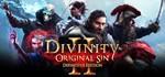 Divinity: Original Sin 2 - Eternal Edition Steam Россия