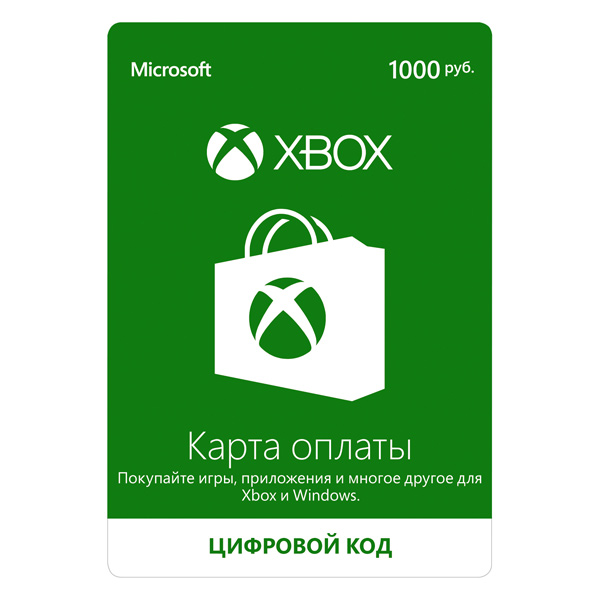 Xbox Live gift cards for 1000 rubles