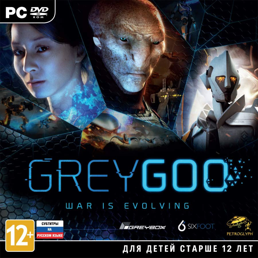 GREY GOO: War is Evolving  (Steam/Foto) +ПОДАРОК