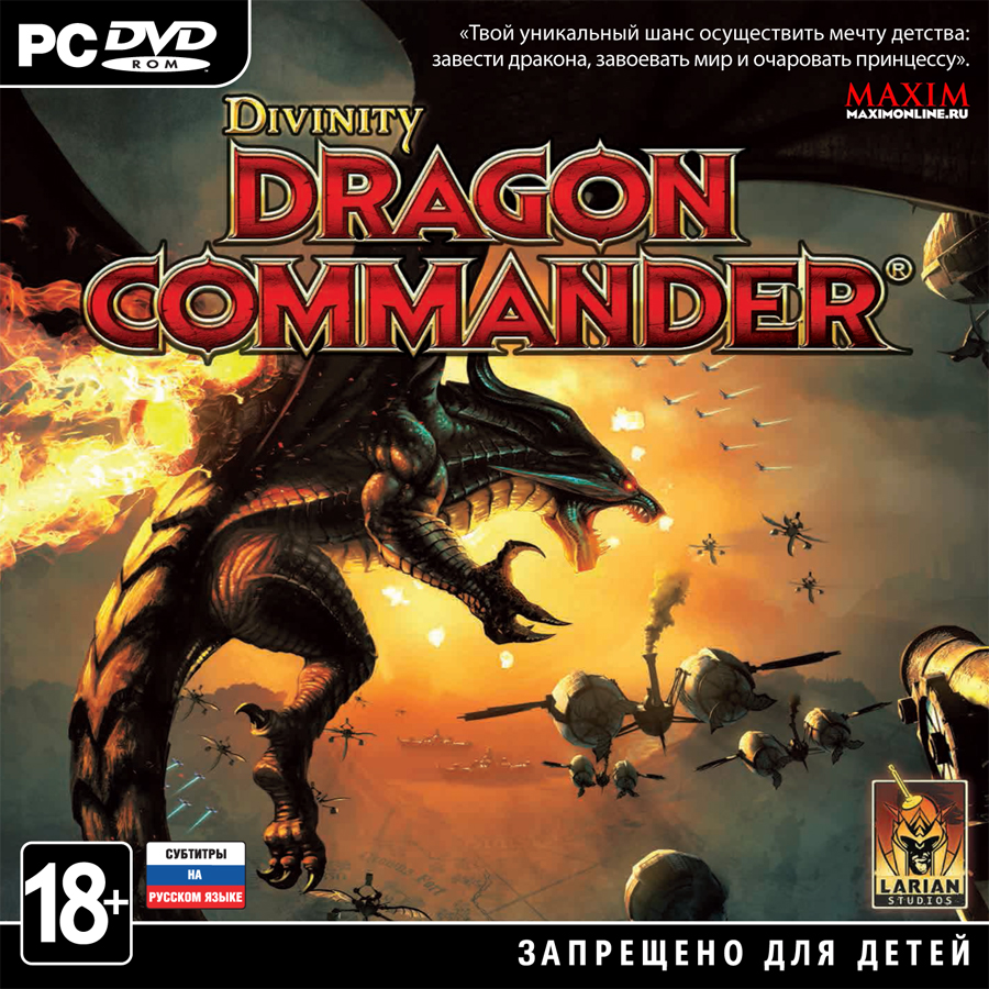 DIVINITY: DRAGON COMMANDER(steam/key)+СКИДКИ