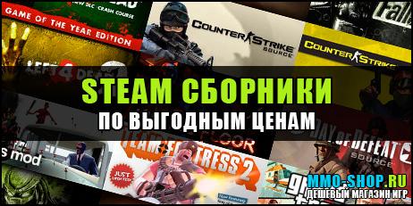 Лучший сайт для покупки игр стим