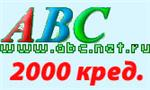 Code for 2000 loans in Hong abc.net.ru (Add