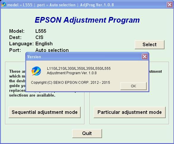 Epson adjustment program скачать l110