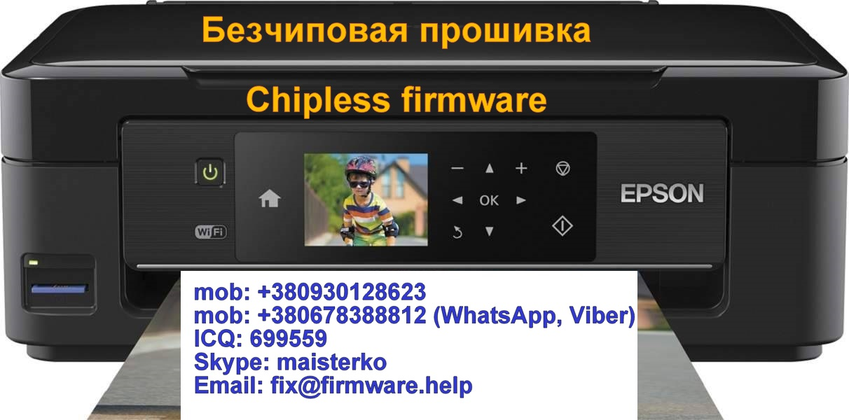 Epson XP-330 chipless firmware (over the network)