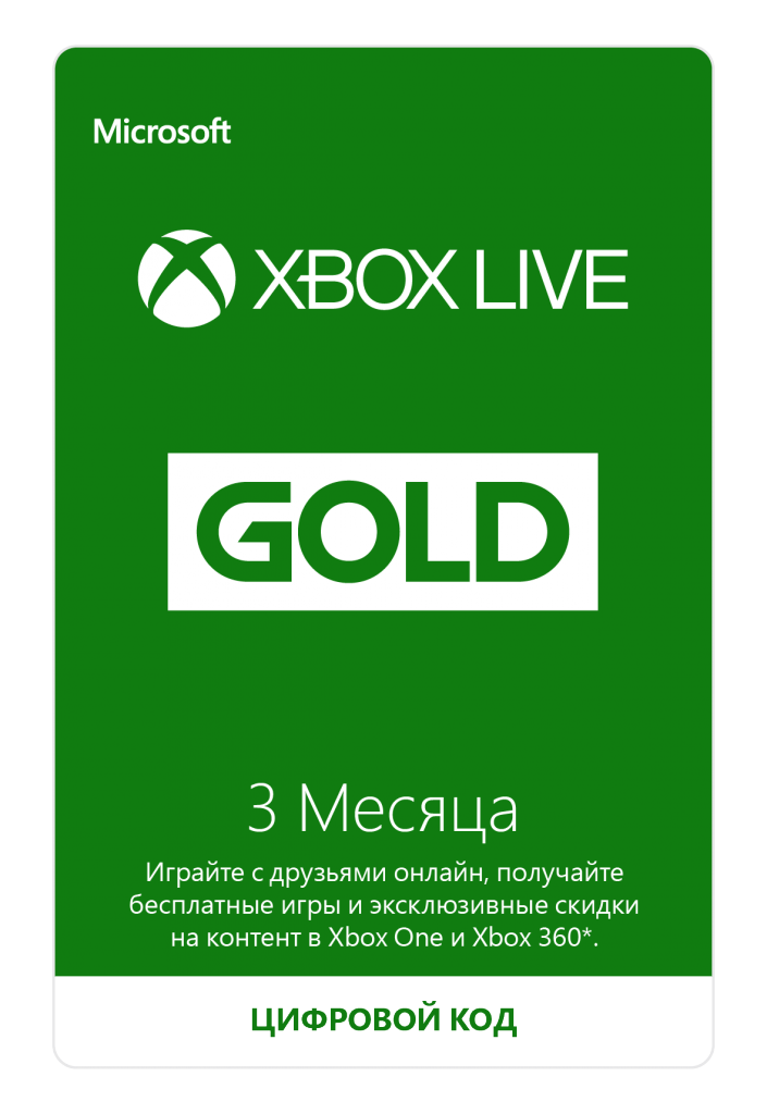 Xbox Live Gold-3 months [XBOX ONE] Official key