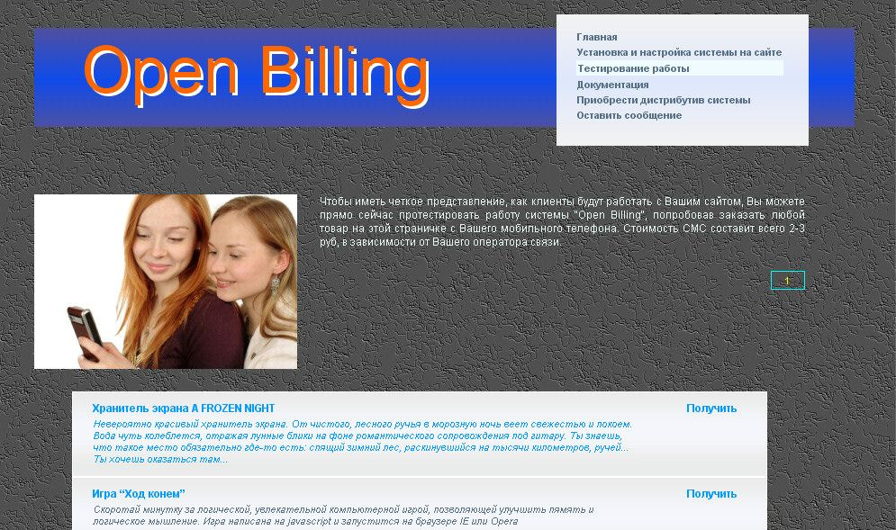sms billing system Development of automatic meter reading (amr) system amr system is a boom for remote monitoring and control domestic energy meter amr system give the information of meter reading, power cut, total load used, power disconnect and tempering on request or regularly in particular interval through sms this information is being sent and.