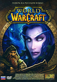 World of WarCraft RUS - cd-key (40 days of play) + GIFT