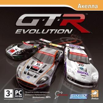 GTR EVOLUTION + RACE 07 - STEAM - СКАН - АКЕЛЛА