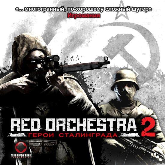 RED ORCHESTRA 2 - STEAM - 1C - SCAN + GIFT