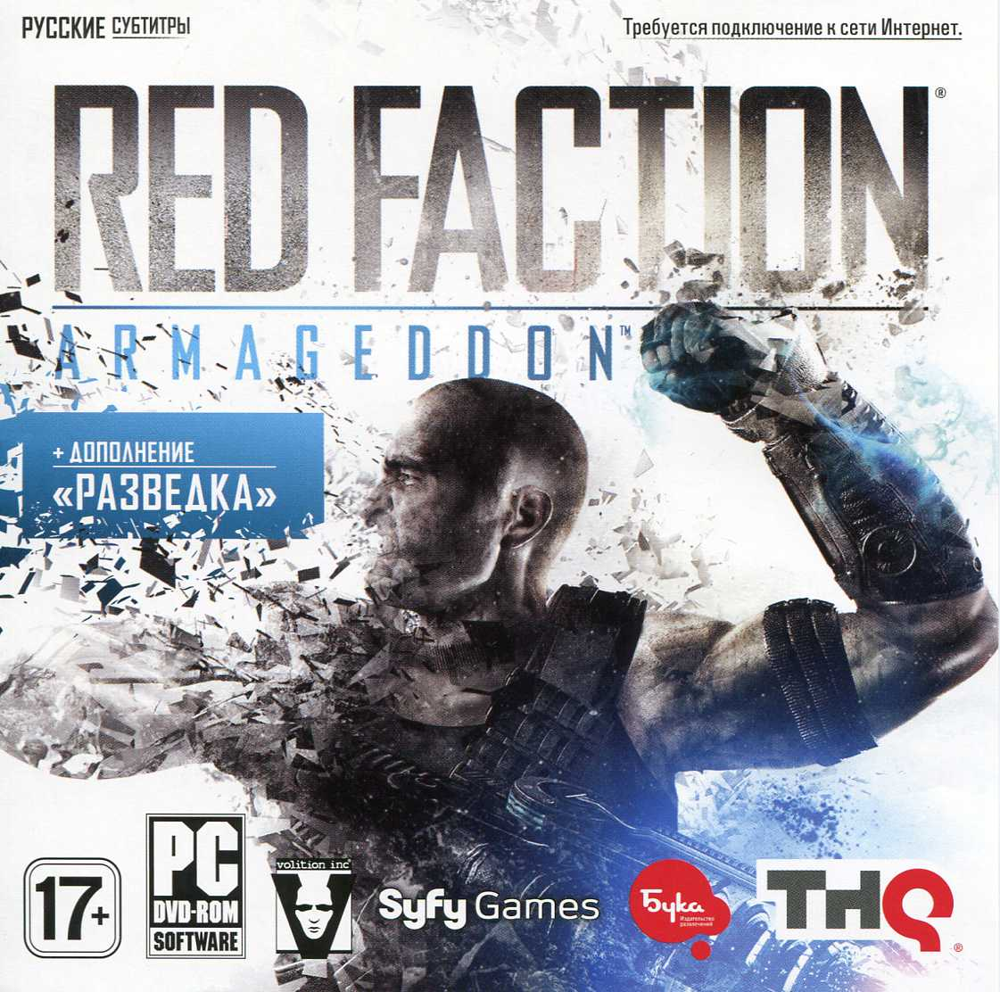 RED FACTION: ARMAGEDDON CDKEY + DLC - STEAM - BUKA