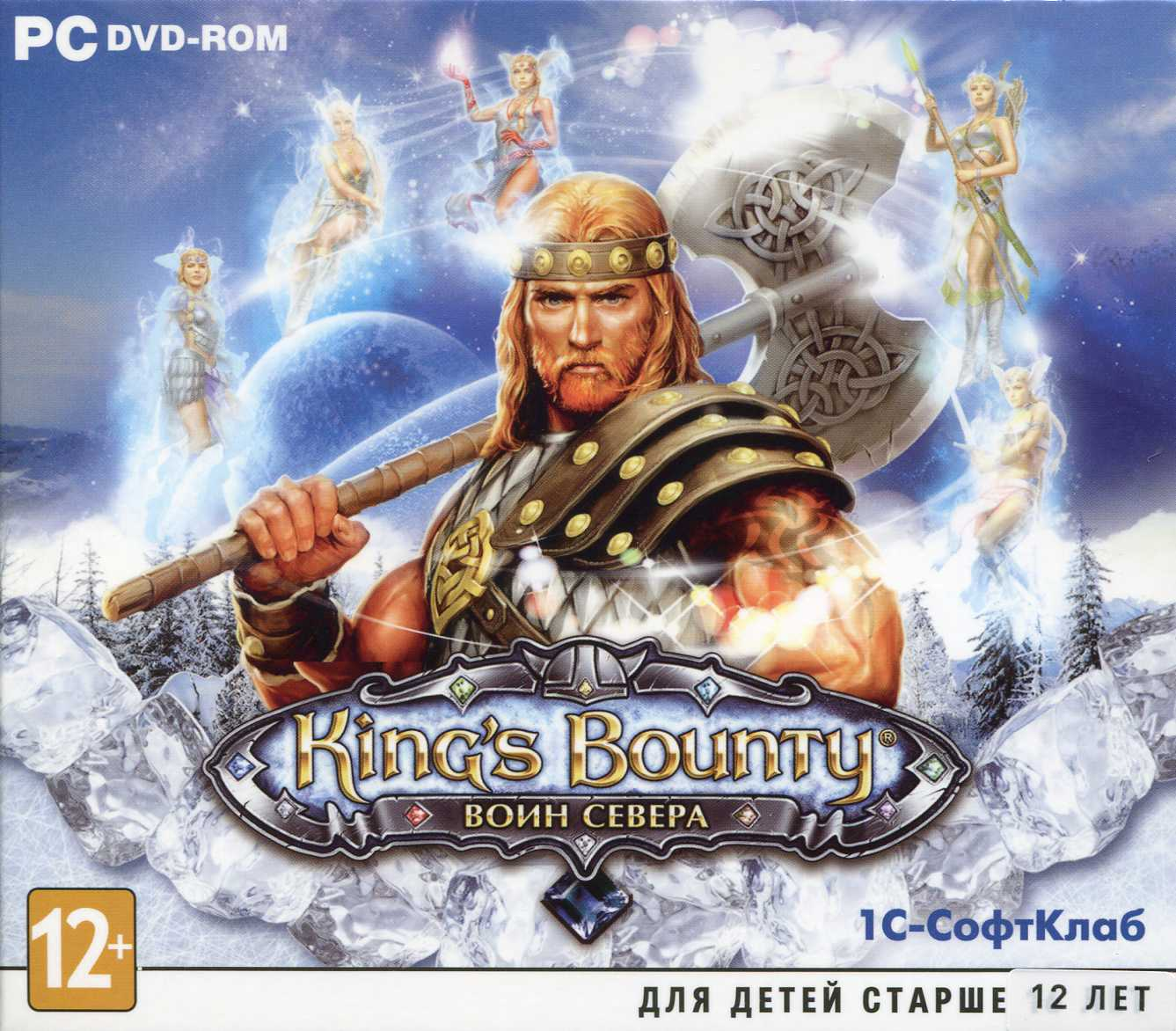KING'S BOUNTY: THE WARRIOR OF THE NORTH - STEAM + GIFT