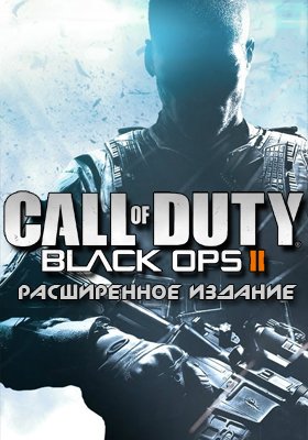 BLACK OPS II EXTENDED - STEAM - NEW DISK