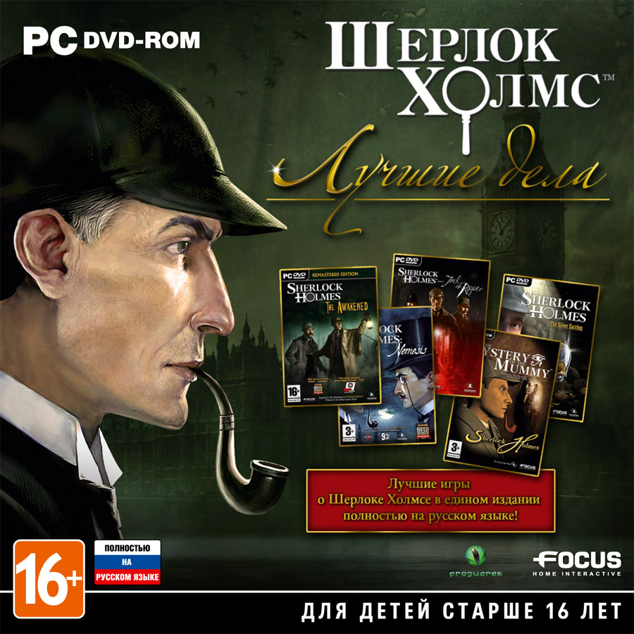 SHERLOCK HOLMES - BEST BUSINESS - STEAM - PHOTO + GIFT