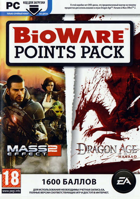 BIOWARE POINTS PACK - 1600 POINTS - ORIGIN -Photo + GIFT