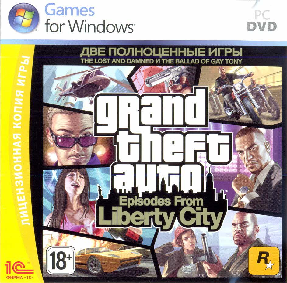 GRAND THEFT AUTO: EPISODES FROM LIBERTY CITY + GIFT