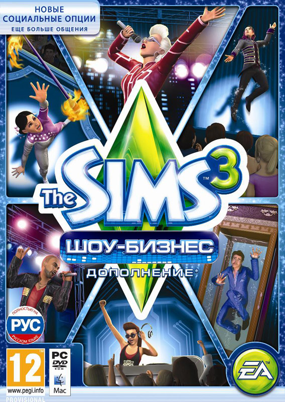THE SIMS 3: SHOW BUSINESS - EA - PHOTO + GIFT