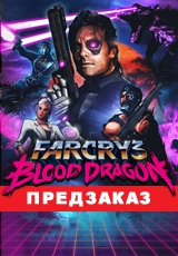 FAR CRY 3 BLOOD DRAGON - UPLAY - BEECH - SCAN + GIFT