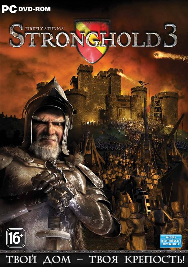 STRONGHOLD 3 - STEAM - 1C - PHOTO + GIFT FOR COMMENTS