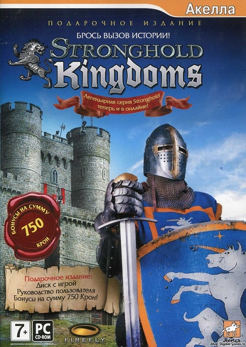 STRONGHOLD KINGDOMS - BONUS FOR 750 CROWNS - CD-KEY