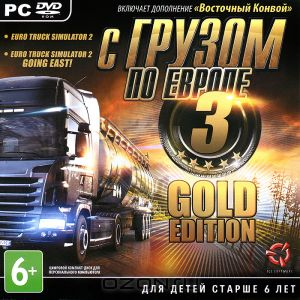 EURO TRUCK SIMULATOR 2 GOLD - SCAN CDKEY + DLC - STEAM