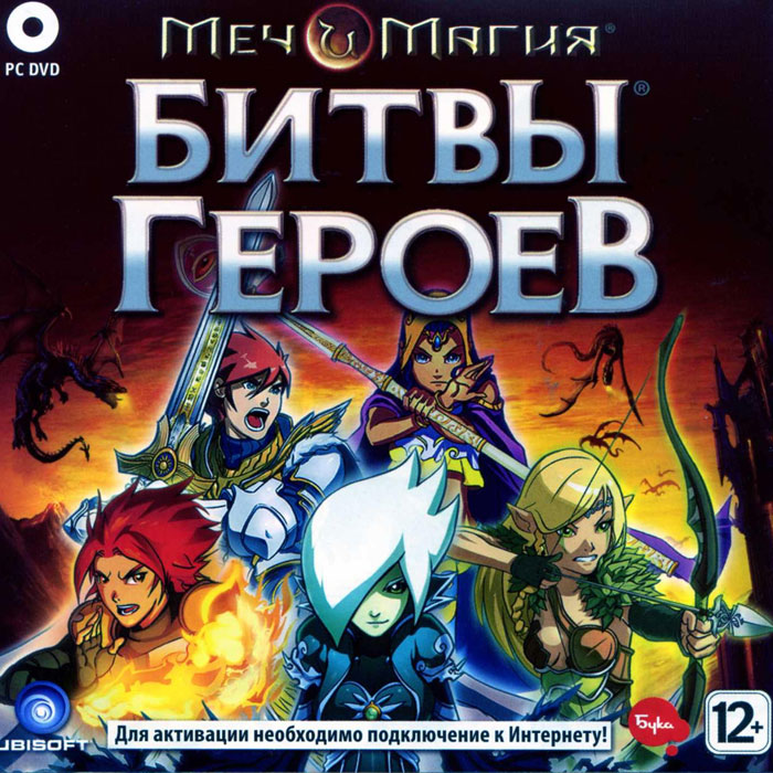 Might and Magic Battle Heroes - MM CLASH OF HEROES - CD