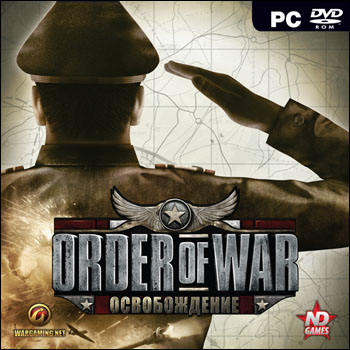 ORDER OF WAR - НОВЫЙ ДИСК - CD-KEY + 4 DLC - STEAM
