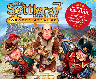 THE SETTLERS 7 DELUXE EDITION - UPLAY - CD-KEY