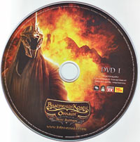 Lord of the Rings: Shadows of Angmar (RUS, 30 days)