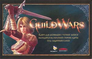 GUILD WARS - PROPHECIES - SCAN KEY
