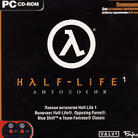 HALF-LIFE 1 ANTHOLOGY - PHOTO - STEAM