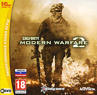 COD MODERN WARFARE 2 - STEAM - 1C - СКАН + ПОДАРОК